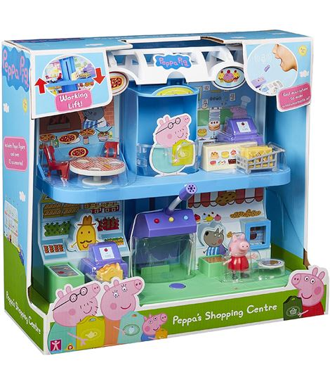 Sonajero Dudu Elefante Fisher Price - 24575692