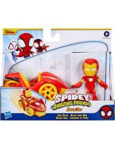 Puzzle - Play for Future: Encuentralo: La ciudad